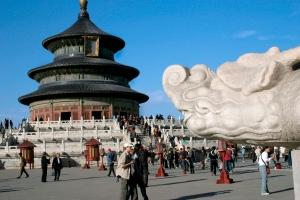 Beijing 25