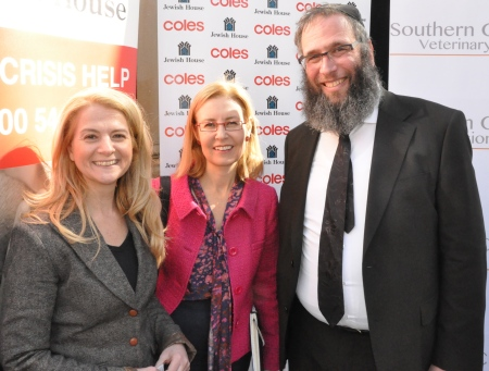 Cr Angela Vithoulkas, Sydney City Council, Gabrielle Upton, Member for Vaucluse with Rabbi Mendel Kastel CEO Jewish House